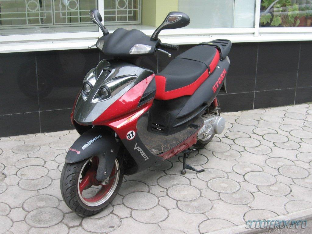 фото новые скутеры