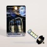 Особенности и преимущества светодиодных ламп формата h3
