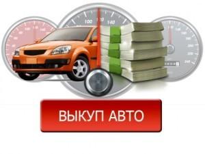 Автомобили с пробегом. Инвестиции с минимальным риском
