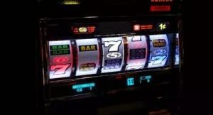 Як вибрати чесне онлайн-казино?