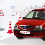 Качественное обучение вождению в Киеве
