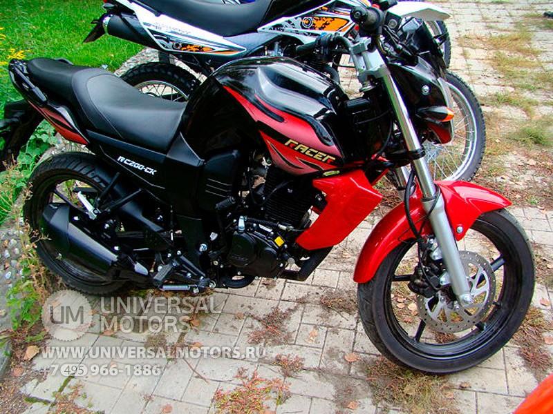 Мотоциклы racer 250